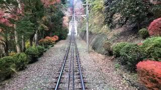 高尾登山鉄道ケーブルカー清滝〜高尾山前面展望