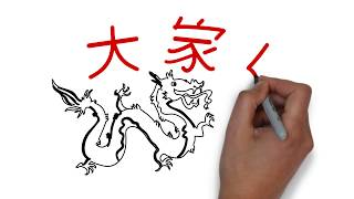 Фонетика китайского языка /урок 2/ финали/ САМОЕ ПОДРОБНОЕ ВИДЕО