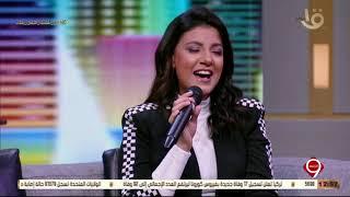التاسعة | ياسمين علي تغني