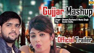Gujjar Mashup || Official Trailer || Hemant Karhana ft Monty Singh || Sachin Dedha || DJ Movies
