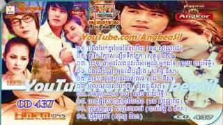 RHM CD vol 437 Full Nonstop (Chhorn Sovannreach Sokun Nisa)