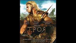 Ахиллес убивает Гектора в поединке ... отрывок из фильма (Троя/Troy)2004