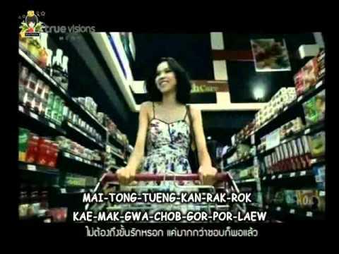Natthew Karaoke Noy Gwa Rak Mak Gwa Chob