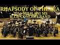 Rhapsody of the Sea | Mililani MS H.I.P. Concert Band | 2016 CDBF North POB | MultiCam