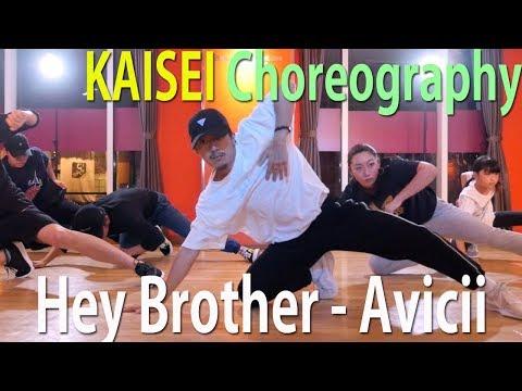 KAISEI - Instructor