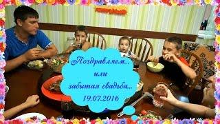 19 июля 2016 / кабачковые оладьи / в садике / тушеная картошка / жестяная свадьба / Хуторянка
