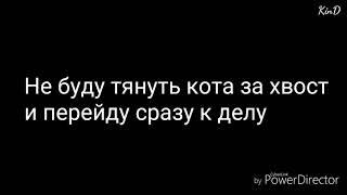 "ATEEZ Crack (rus) | камбэк, ""Say My Name""."