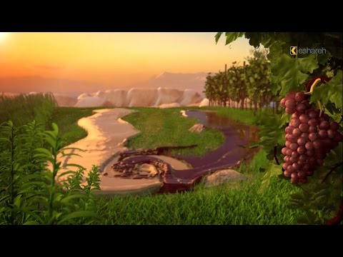 Oghab-Natural Products-CGI TVC (2014)
