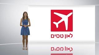 מסכמים שנה בלאן טסים | FLYTOTV SHOWREEL 2020