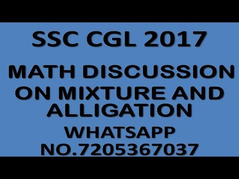 SSC CGL 2017 Tier-1[IMPORTANT] Question Asked from MIXTURE & ALLIGATION(Part-1).