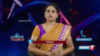 Neurosurgical Diseases ,Conditions and Treatments 4/4 | Doctoridam Kelungal | News7 Tamil