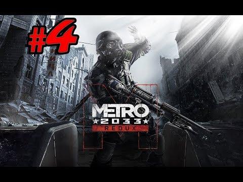 ПРОХОЖДЕНИЕ METRO 2033:REDUX #4 ► ПРИЗРАКИ