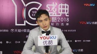 [Eng Sub] 20180330 Omni Ent News - Zhang Bin Bin Interview - Youku YC Awards