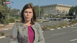 تداعيات استقالة شالوم بسبب التحرش الجنسي