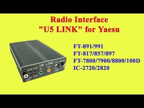 Радио-интерфейс U5 Link For Yaesu
