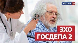 Эхо Госдепа - 2. Почему Алексей Венедиктов  так возбудился?