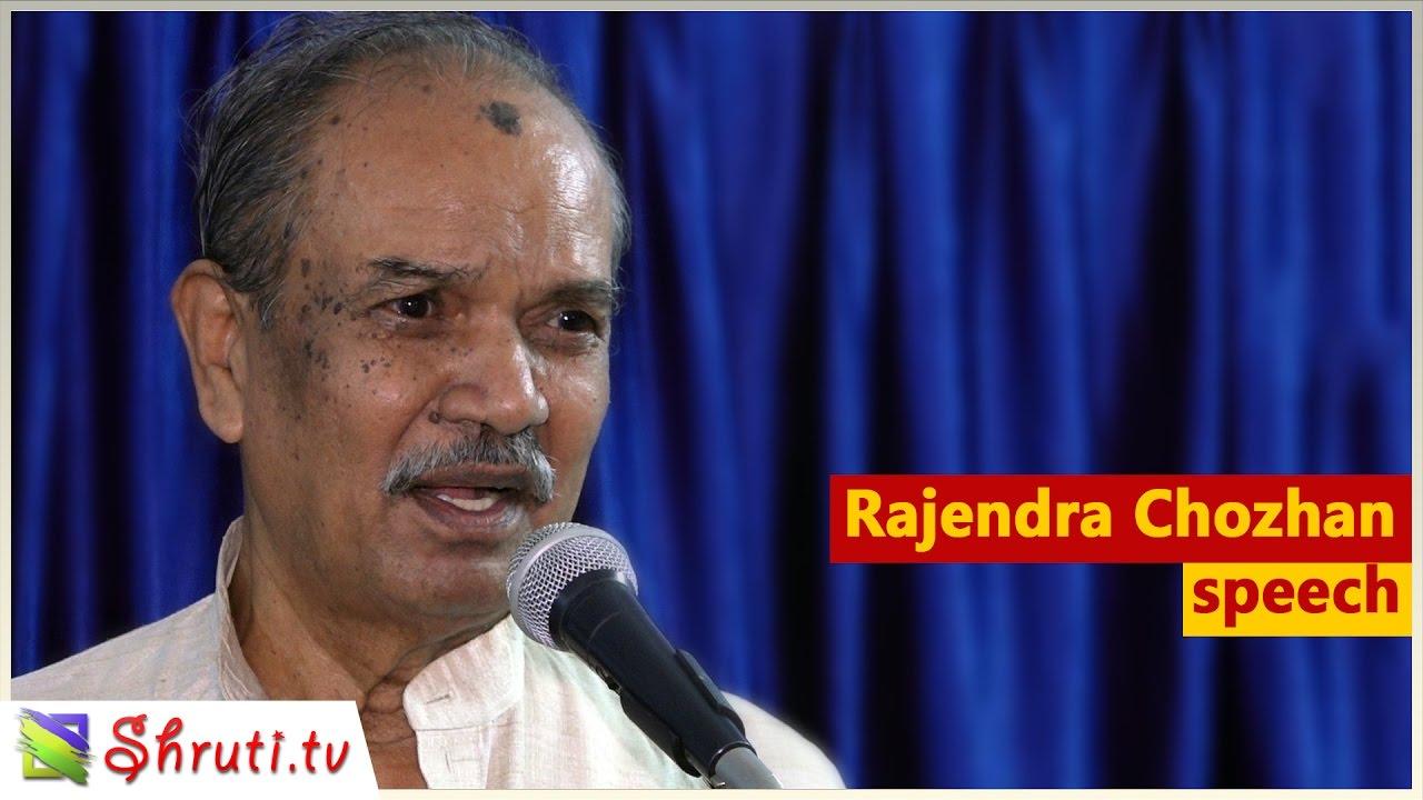Image result for இராஜேந்திர சோழன் எழுத்தாளர்