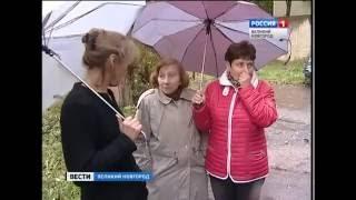 ГТРК СЛАВИЯ Газ на Б Московской 23 09 16
