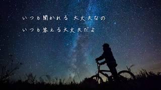 キヨサク インスタライブより JT 想うた 「愛する人を想う」フル.