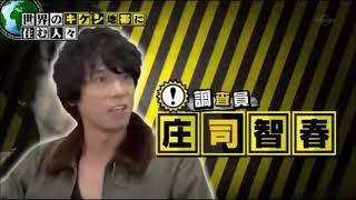 Talk Show Tv Japan