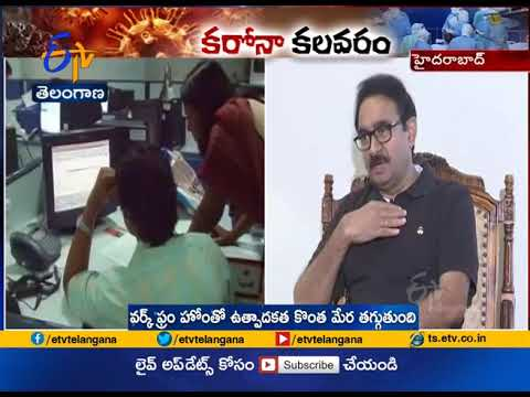 Hyderabad Software Association Vice President Bharani Kumar Interview | Over Lockdown Effect on IT