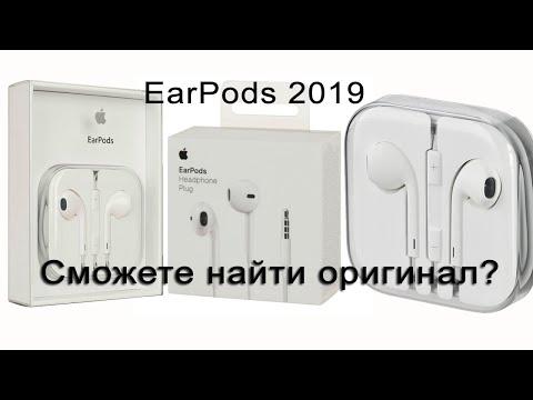 EarPods в новой упаковке - подделка?