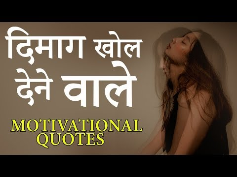 Best Motivational Quotes In Hindi | Most Powerful Inspirational Video By Rohit Kumar