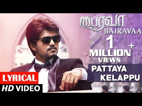 Bairavaa Songs | Pattaya Kelappu Lyrical...