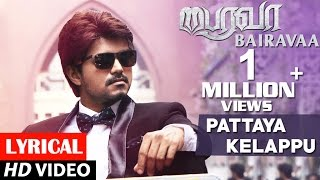 Bairavaa Songs | Pattaya Kelappu Lyrical Video Song | Vijay, Keerthy Suresh | Santhosh Narayanan(Bairavaa Songs, Presenting to you Pattaya Kelappu Lyrical Video Song, Ft. 'Ilayathalapathy' Vijay, Keerthy Suresh Music by Santhosh Narayanan and Directed ..., 2016-12-20T19:31:00.000Z)