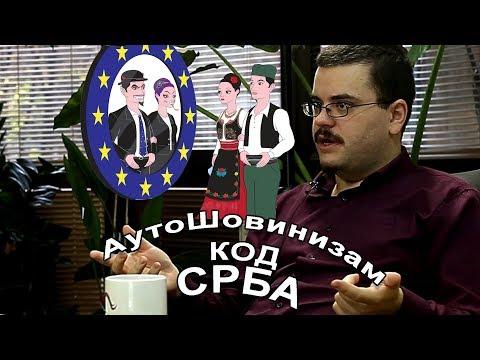 Samomrzeći Srbi su rezultat okupirane svesti! -Milan Damjanac - Srpska raskršća -Drugosrbijanci