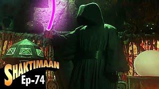 Shaktimaan - Episode 74