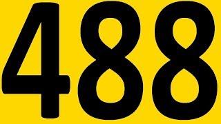БЕСПЛАТНЫЙ РЕПЕТИТОР. ЗОЛОТОЙ ПЛЕЙЛИСТ. АНГЛИЙСКИЙ ЯЗЫК BEGINNER УРОК 488 УРОКИ АНГЛИЙСКОГО ЯЗЫКА