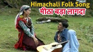 Himachali Folk Song Meetha Bada Lagda