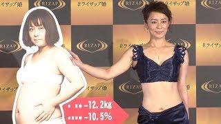 佐藤仁美が痩身、「女優だったことを思い出した」 佐藤仁美 検索動画 10