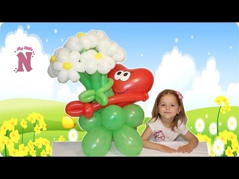 Шарики Сердечко с глазками и ротиком Букет ромашек из воздушных шаров Flower Heart Of Balloons