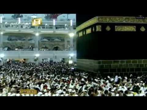Eid ul-Adha Takbir in Makkah, 2015 | 1436 AH