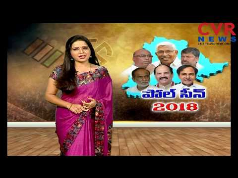 Political Review BJP standard places in Hyderabad | Poll Scene | CVR News