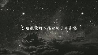EXO - Universe 繁中字