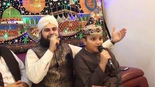 Hafiz Ahmed Raza Qadri | Live fom Birmigham | 2019
