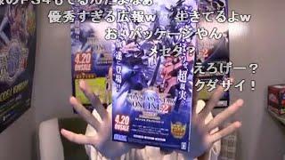 2016/04/01放送 『PSO2アークス広報隊!』とは… 『PSO2』の面白さを広く...
