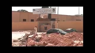 جرائم مصراته في بنغازي