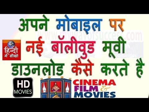 Hindi Full Movie Download | नई...