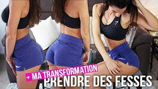 MA TRANSFORMATION FESSIERS - COMMENT PRENDRE DU BOOTY !!! (Avant/après & trainings)