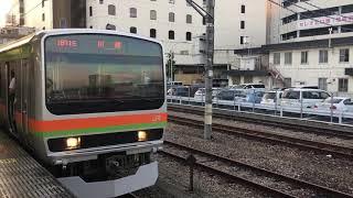 E231系3000番台 八高・川越線 八王子発車