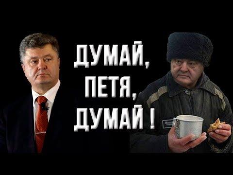 Украина скоро содрогнется