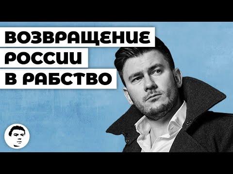 Boris Nemtsov Forum-2016. Дмитрий Глуховский.