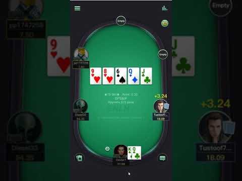 Покер 36-карточной колодой 6+