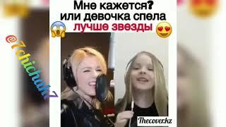 Video РОЛИКИ Instagram Top