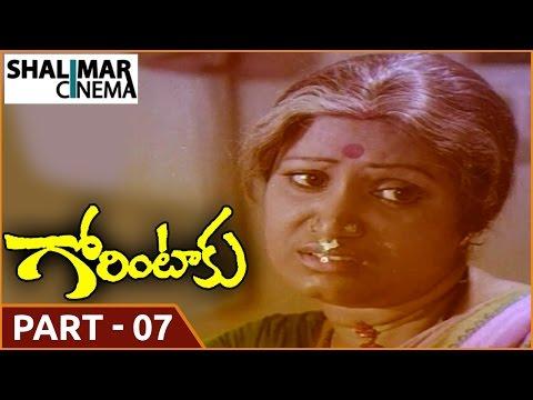 Gorintaku Movie || Part 07/13 || Shobhan Babu, Sujatha || Shalimarcinema