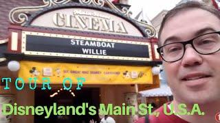 Tour of Disneyland's Main Street, U.S.A.